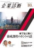 商品画像-2017101